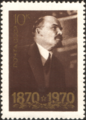 The Soviet Union 1970 CPA 3886 stamp (Lenin, 1920 with 16 labels 'Leader of the world proletariat').png