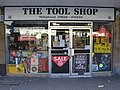 The Tool Shop, Yeovil - geograph.org.uk - 360951.jpg