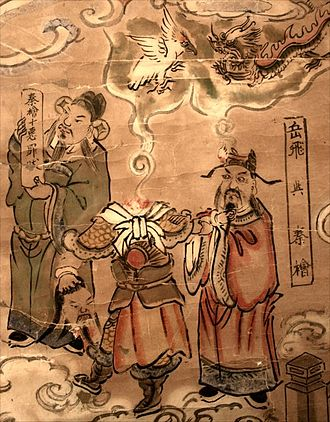 "Diyu - The headless ghost of Yue Fei confronting the recently deceased spirit of Qin Hui in the Sixth Court. The plaque held by the attendant on the left reads: ""Qin Hui's ten wicked crimes."" From a 19th-century Chinese Hell Scroll."