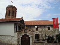 The main entrance of St. Mary Assumption Kamensko Church, Ohrid, Macedonia.JPG