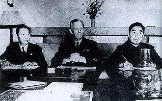 Zhang Qun - Committee of Three, from left, Nationalist representative Chang, General George Marshall and Communist representative Zhou Enlai.