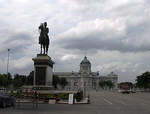 History of Bangkok - King Chulalongkorn's equestrian statue in the Royal Plaza reflects the adoption of Western ideas and designs.