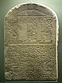 Tiberius stela (Allard Pierson museum, Luxor first century AD) (4015474192).jpg