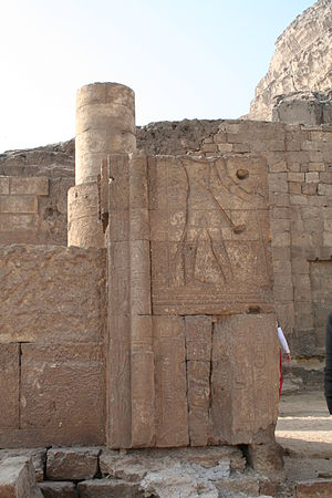 Akoris, Egypt - The Temple of Amun (Akoris)