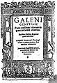 "Title page ""Comitiali puero consilium...""Galen, 1533 Wellcome L0009551.jpg"