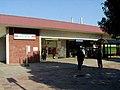 Tobu sakado station 20041225.jpg