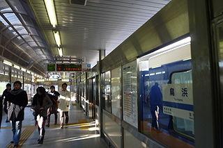 Torihama Station Railway station in Yokohama, Japan