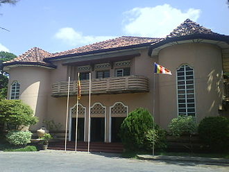 Kurunegala - The Town Hall building.