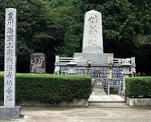 Toyokawa Air Raid memorial.jpg