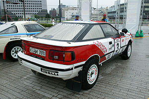 "Vehicle registration plates of Germany - The Köln-based Toyota Team Europe prepared Celica GT-Four rally car with Köln (Cologne) license plate. Note the plate starts with ""K""."