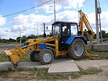 Купить Трактор Колесный: МТЗ 82.1 Беларус 2014 Запорожье.