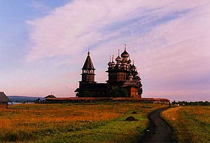 Kizhi Island - The 22-dome Transfiguration Church