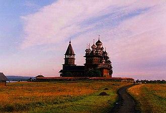 Kizhi Island - The 22-dome Transfiguration Church