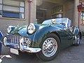Triumph TR3 1960 (7897899406).jpg