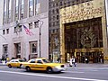 Trump Tower - main entrance just before christmas.jpg