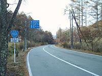 Tsuetsuki Pass 01.jpg