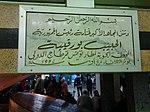 Tunis-Carthage International Airport 12.jpg