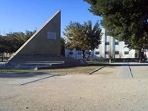 University of Alicante - Image: UA Eps
