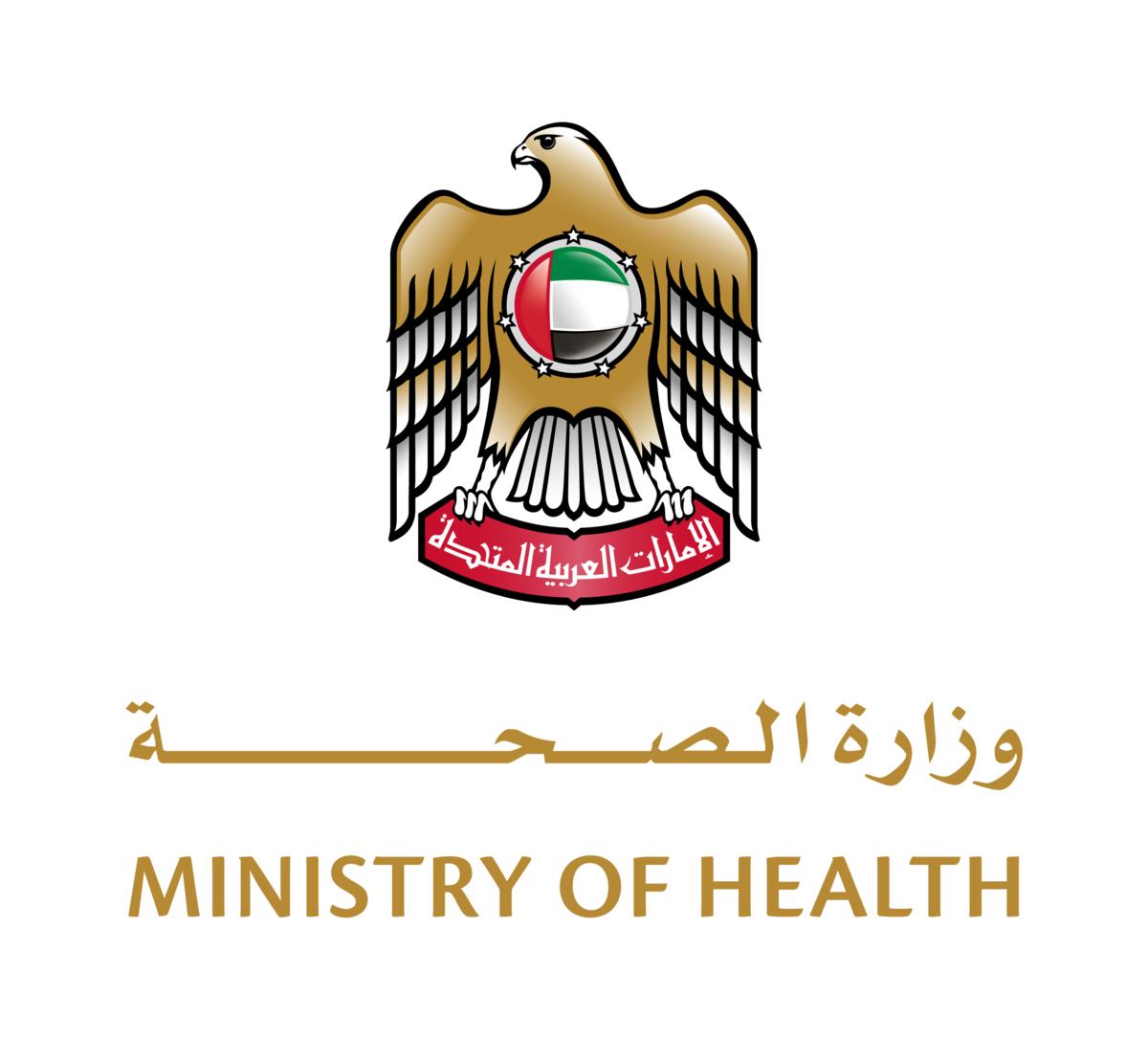 Ministry of Health (United Arab Emirates)