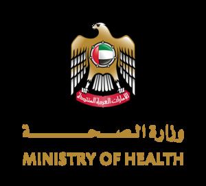 Ministry of Health (United Arab Emirates) - Image: UAE MOH brandmark Vertical RGB AE