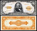 US-$50-GC-1922-Fr-1200a.jpg