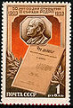 USSR 1656.jpg