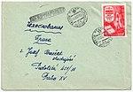 USSR 1957-02-11 cover Moscow-Prague.jpg