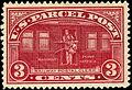 US RPO clerk parcel post 3 cent 1913.JPG