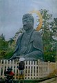 Ueno daibutsu color old photo - pre1923.jpg