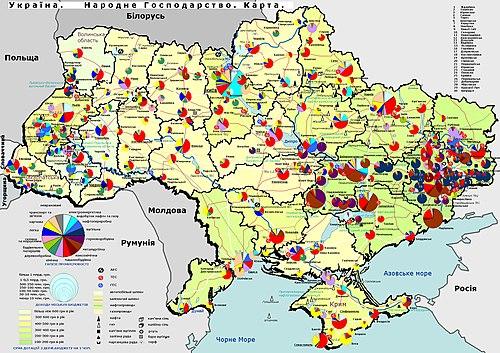 Ukraina vad kan du om landet 2