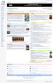 UkrainianWikipediaMainpageScreenshot1October2012.png