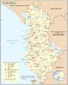 Un-albania.png