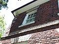 Upper levels Gibson House.jpg