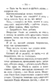 V.M. Doroshevich-East and War-214.png