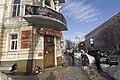 Verkhnie Misto, Kiev, Ukraine - panoramio (87).jpg