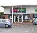 Vets4Pets - Horbury Road - geograph.org.uk - 1712085.jpg