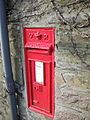 Victorian post box at Lake - geograph.org.uk - 320229.jpg