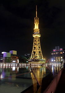 View of Nagoya TV Tower from Oasis 21.jpg