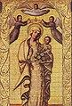 Virgen de la Antigua (San Juan).jpg