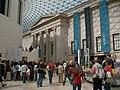 Vista interior del museu britànic, londres.JPG