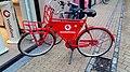 Vodafone bicycle, Groningen (2019).jpg