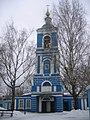 Voskr-church-chrysostom01.jpg