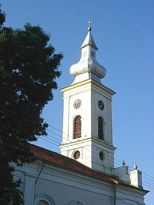 Vračev Gaj - The Orthodox Church