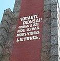 Vytauto paminklas Perlojoje.jpg