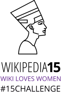 WLW Nefertiti wordmark2.png