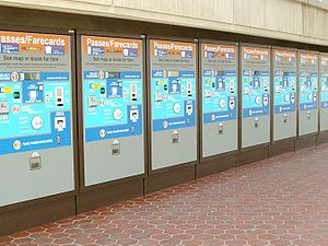 SmarTrip - Farecard vending machines at Morgan Boulevard station, equipped with SmarTrip targets.
