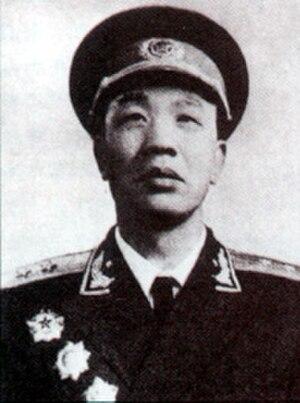 Wang Enmao - Image: Wang Enmao