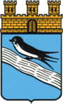 Wappen Bad Schwalbach.png