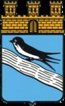 Wappen Bad Schwalbach.png