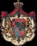 Coat of arms of Saxe-Coburg-Gotha